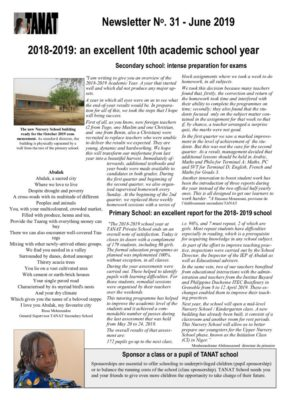 thumbnail of Bulletin n°31En