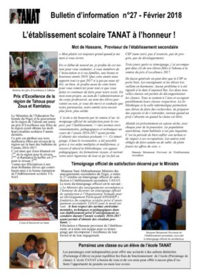 thumbnail of Bulletin n°27