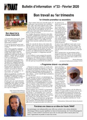 thumbnail of Bulletin n°33